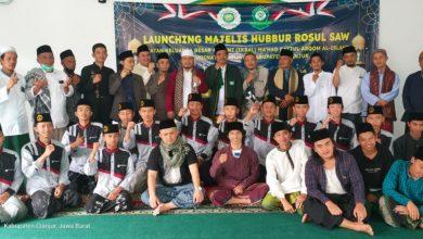 Photo of Launching Majelis Hubbur Rosul, Sarana Dakwah Ajak Umat Cintai Nabi Muhammad